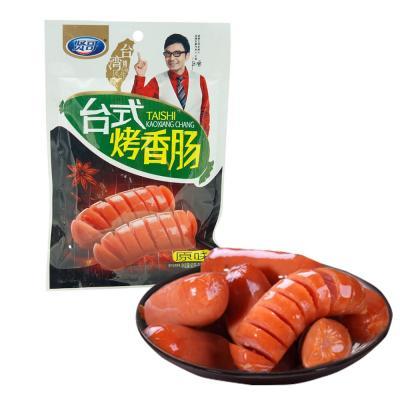 贤哥台式烤香肠...