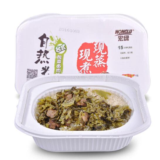 宏绿自热米饭....