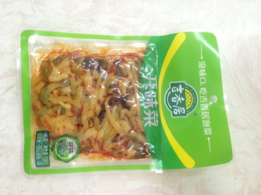 吉香居开味菜1...