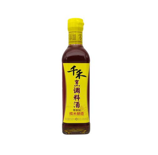 千禾烹调料酒5...