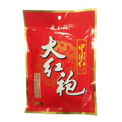 大红袍四川火锅...