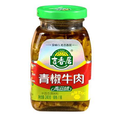 吉香居青椒牛肉...