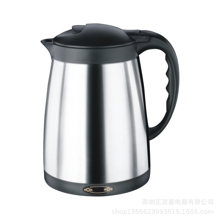 半球防汤电热水...