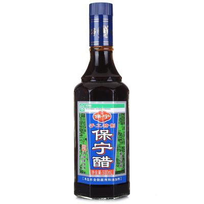 保宁手工特制醋...