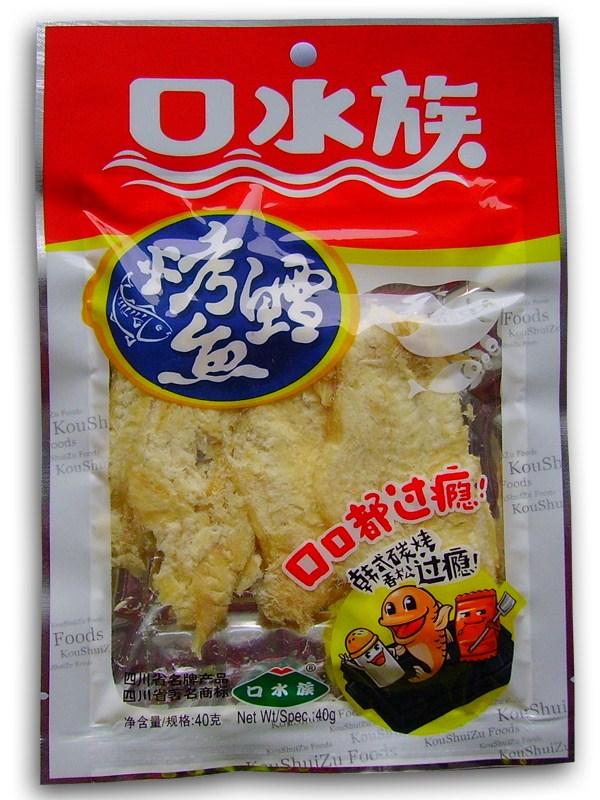 口水族烤鳕鱼4...