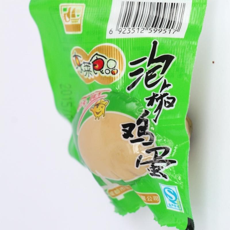 东莱泡椒鸡蛋3...