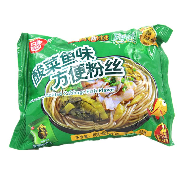 白家酸菜鱼方便...