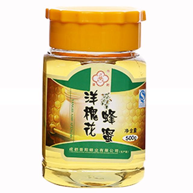 晋阳洋槐蜂蜜5...