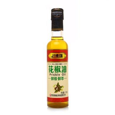 川老汇花椒油2...