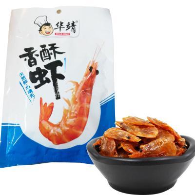 T华靖香酥虾4...