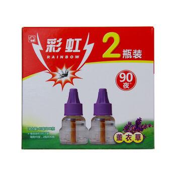 彩虹蚊香液2瓶...