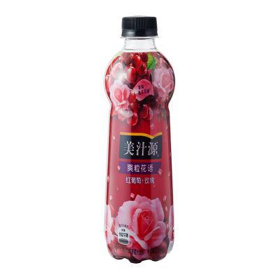 美汁源爽粒花语...